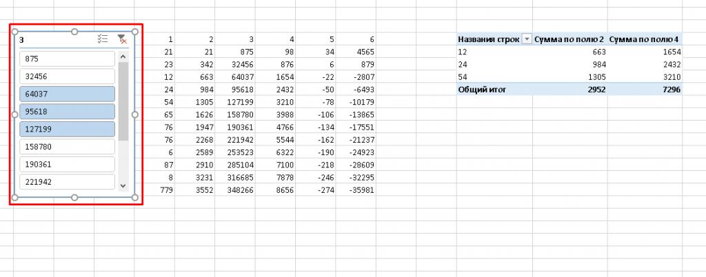 Сбросить фильтр среза Cntrl + Alt + C    Excel